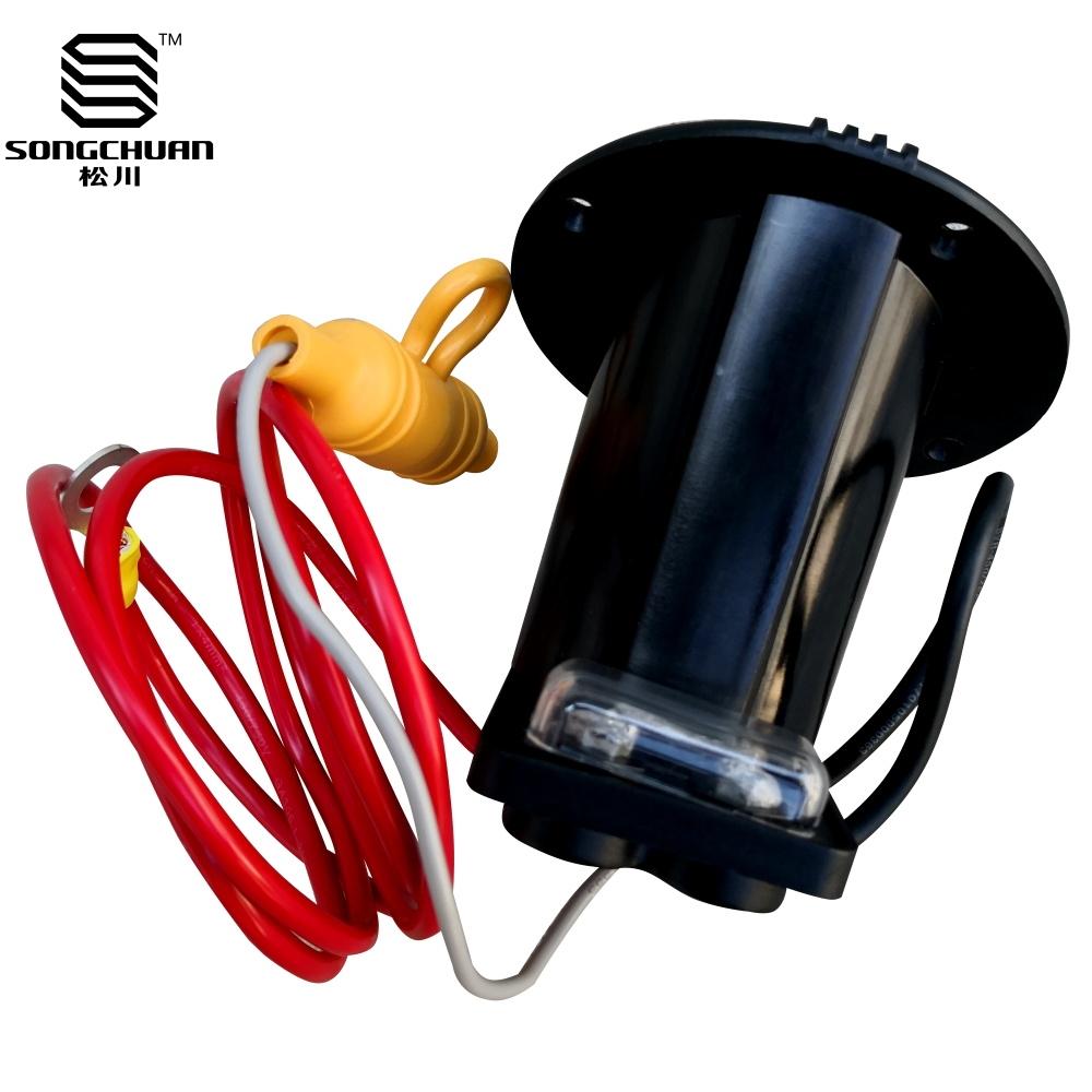 DS充電插座 (1).JPG